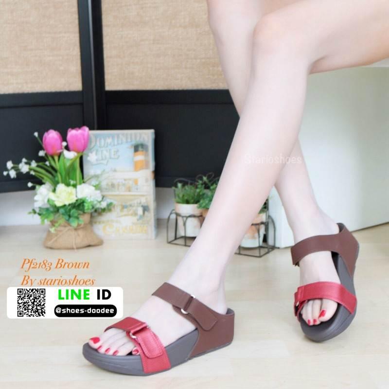 รองเท้าส้นเตารีด style FitFlop PF2183-BWN [สีน้ำตาล]