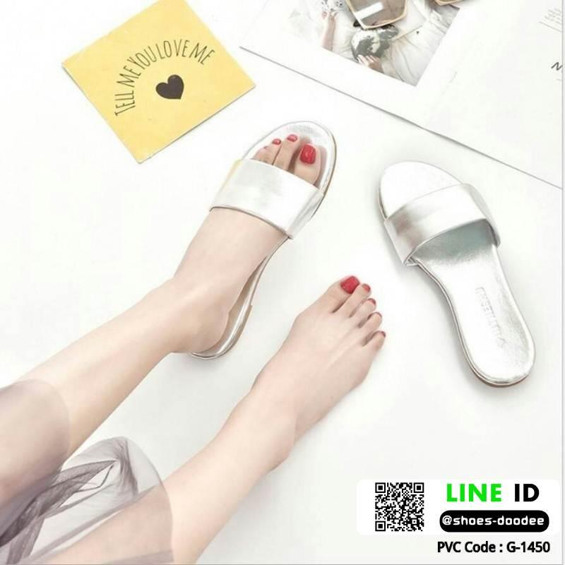 รองเท้าแตะแฟชั่นแบบคาด สวม สีพาสเทล G-1450-SIL [สีเงิน]