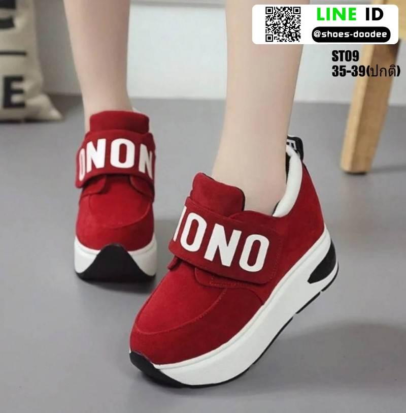 รองเท้าผ้าใบเสริมส้น งานนำเข้า100% ST09-RED [สีแดง]