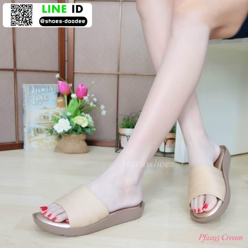 รองเท้าแตะพียู PF2295-CRM [สีครีม]