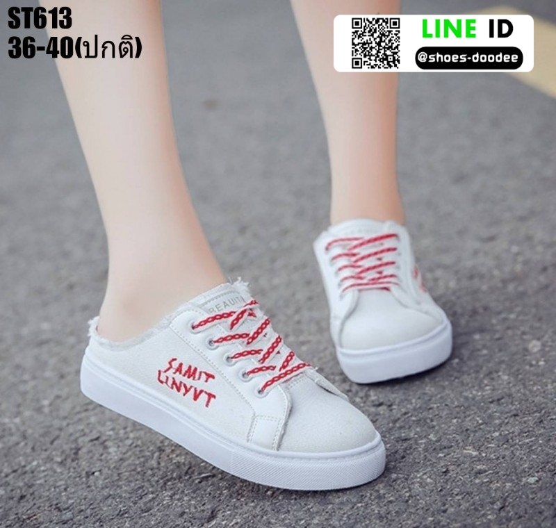 รองเท้าผ้าใบแฟชั่นเปิดท้าย ST613-RED [สีแดง]