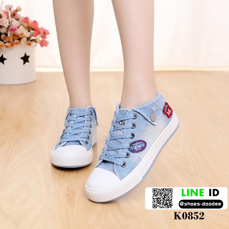 รองเท้าผ้าใบนำเข้า สไตล์เกาหลี ปกยีนส์ K0852-BLUE [สีน้ำเงิน]