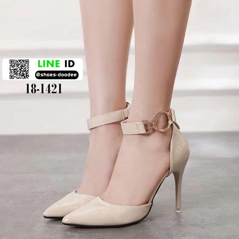 รองเท้าส้นสูงนำเข้า หัวแหลมรัดข้อ ซิปหลัง 18-1421-CREAM [สีครีม]