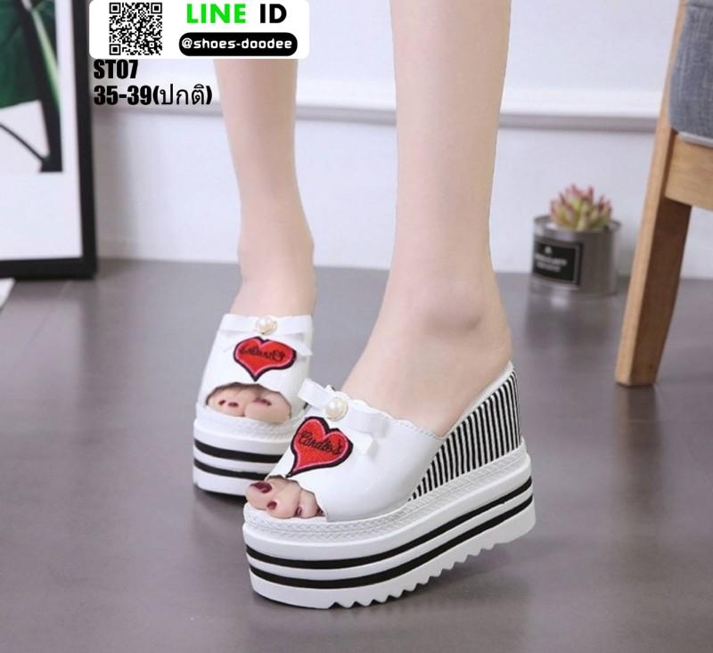 รองเท้าแบบสวมส้นเตารีด ST07-WHI [สีขาว]
