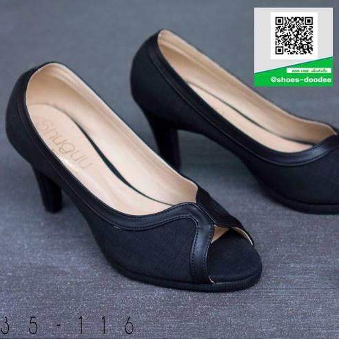 รองเท้าคัทชูส้นสูงสีดำ เปิดหน้า Peep Toe High Heel (สีดำ )