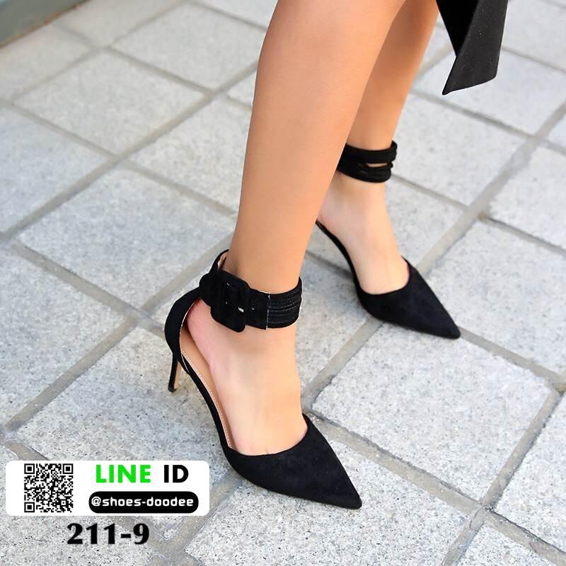 รองเท้าส้นสูง หัวแหลม รัดข้อ 211-9-BLK [สีดำ]