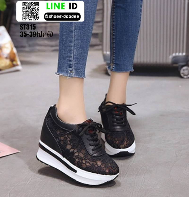 รองเท้าผ้าใบเสริมส้น งานนำเข้า100% ST315-BLK [สีดำ]