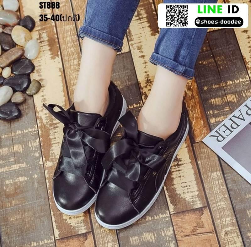 รองเท้าผ้าใบสไตล์เกาหลี ST888-BLK [สีดำ]