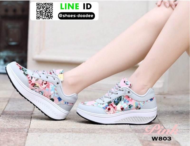 รองเท้าผ้าใบ แบบเสริมพื้นลายดอก W803-PNK [สีชมพู]