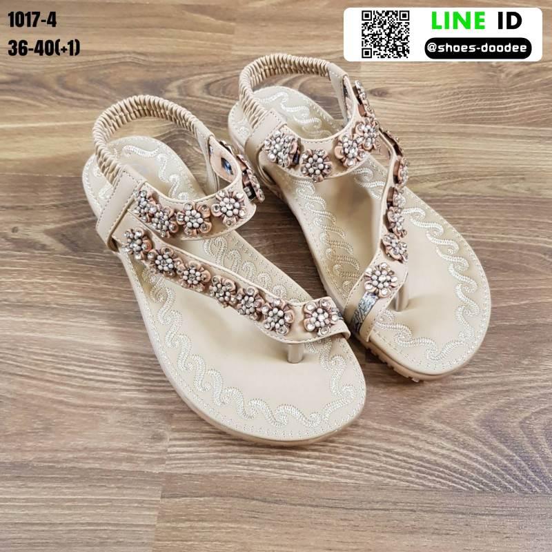 รองเท้าแตะลำลองรัดส้น 1017-4-CRM [สีครีม]
