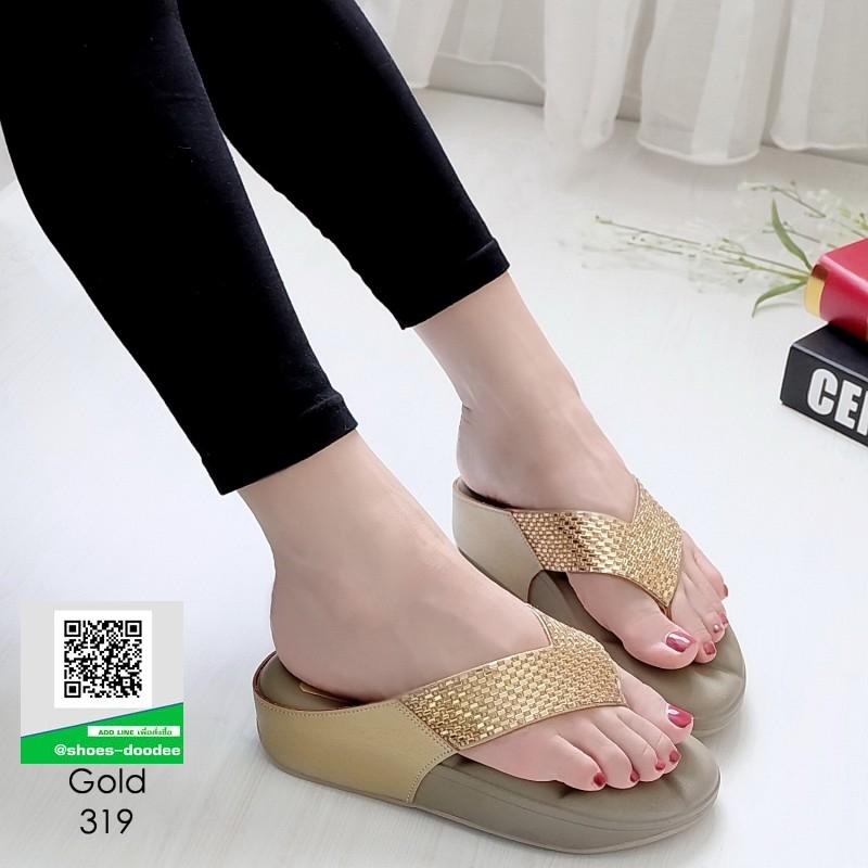 รองเท้าโซฟา พื้นสุขภาพ ชนชอป 319-ทอง [สีทอง]