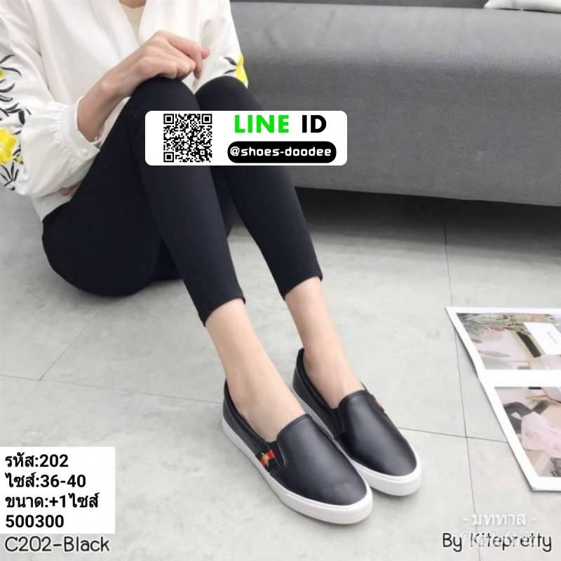 รองเท้าผ้าใบสวมปักงานสไตล์แบรนด์ดัง 202-BLK [สีดำ]
