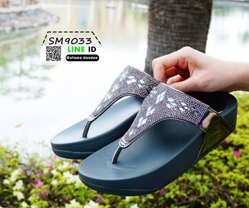 รองเท้าเพื่อสุขภาพ ฟิทฟลอป ประดับคริสตัล SM9033-GRY [สีเทา]