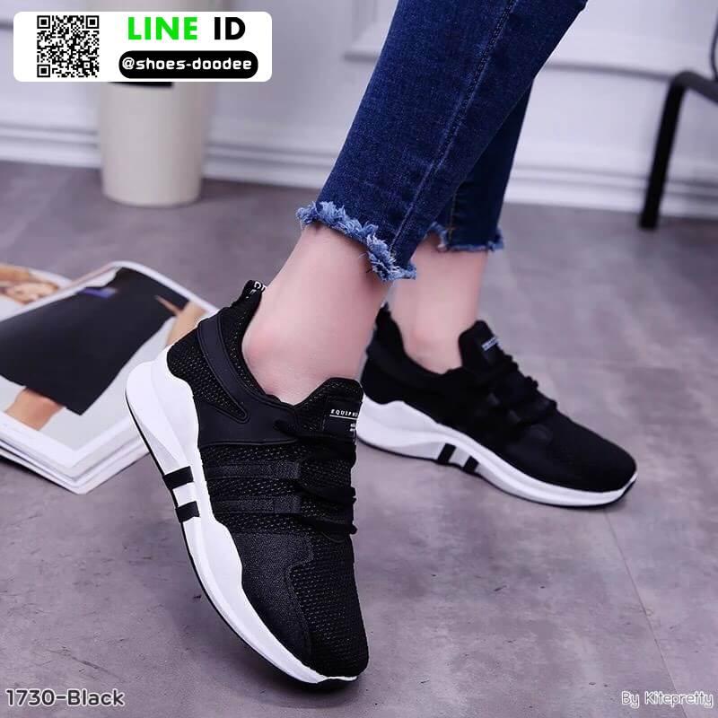 รองเท้าผ้าใบแฟชั่นงานผ้า 1730B6-BLK [สีดำ]