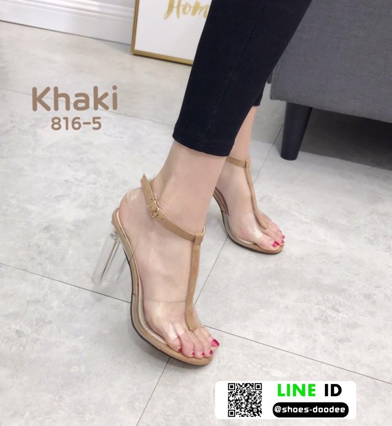รองเท้าส้นแก้วแบบใหม่ หน้าสวม pu ใส 816-5-KHA [สีกากี]