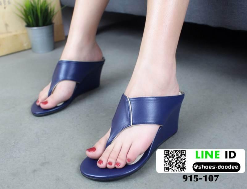 รองเท้าลำลองส้นเตารีด แบบคีบ 915-107-DBLU [สีน้ำเงินเข้ม]