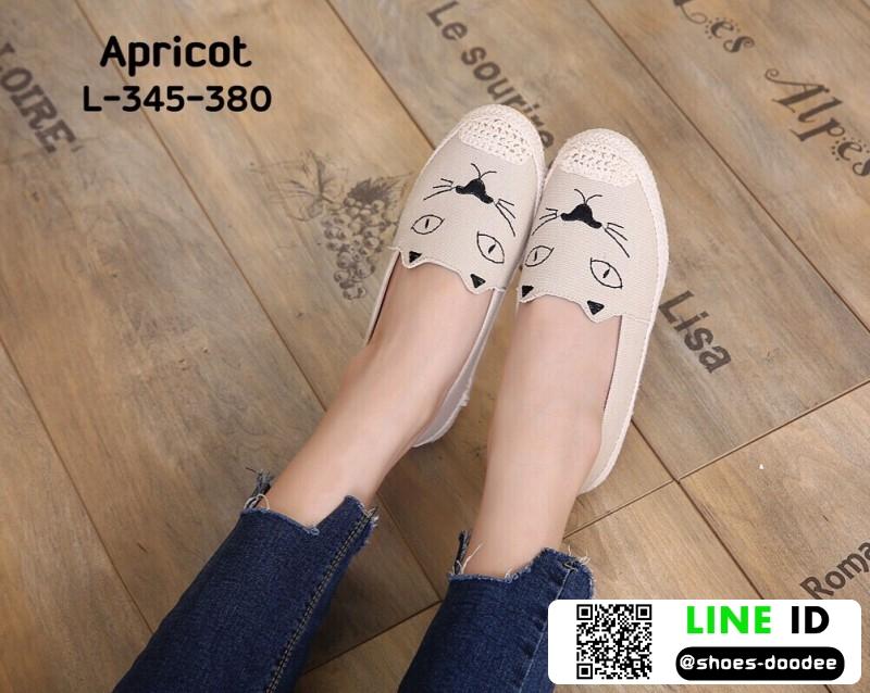 รองเท้าผ้าใบแคนวาส งานปักน่ารัก L-345-380-APR [สีแอปริคอท]