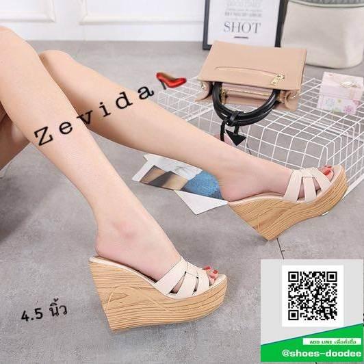 รองเท้าเตารีดzevida 17-2285-CRM [สีครีม]