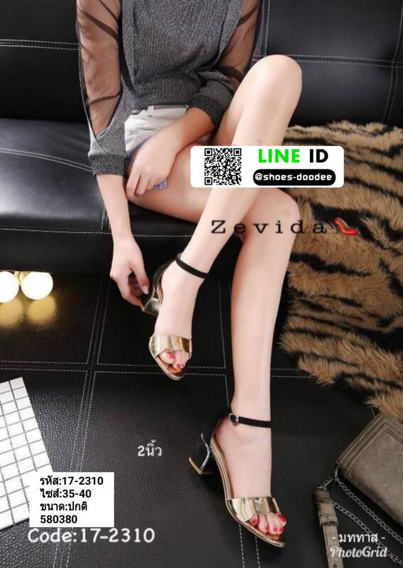 รองเท้าส้นเหลี่ยมรัดข้อ 17-2310-GLD [สีทอง]
