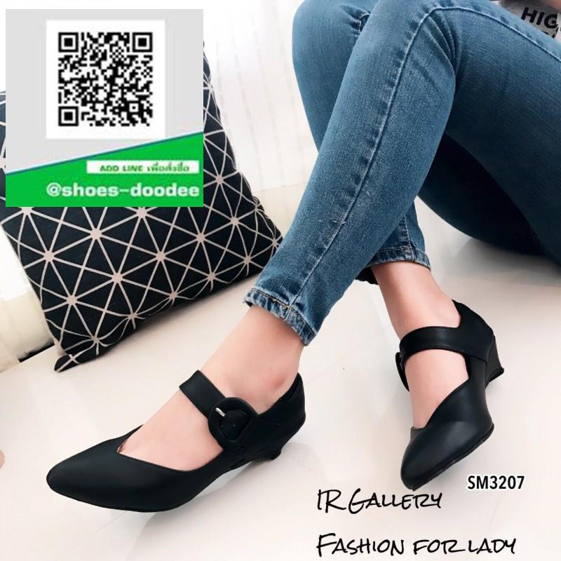 รองเท้าคัทชูส้นเตี้ยสีดำ นังนิ่ม ดีไซน์หน้าV (สีดำ )