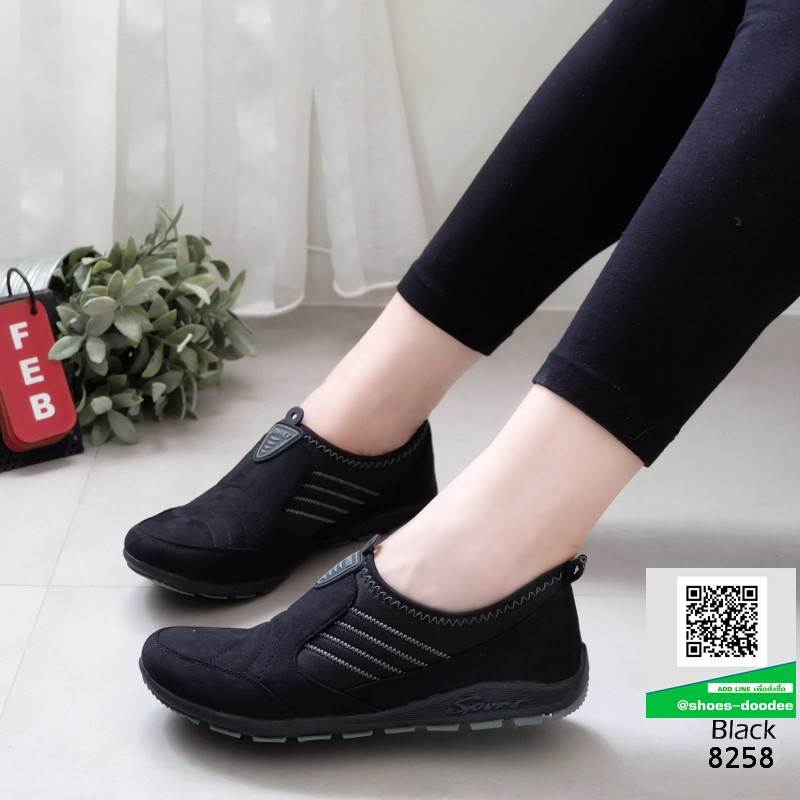 ผ้าใบเกาหลี งานสวย ยืดหยุ่น 8258-ดำ [สีดำ]