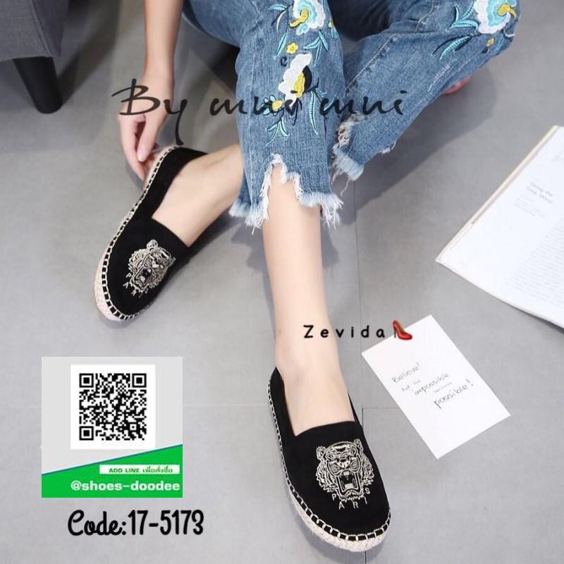 รองเท้าผ้าใบแฟชั่นสีดำ Style Kenzo (สีดำ )