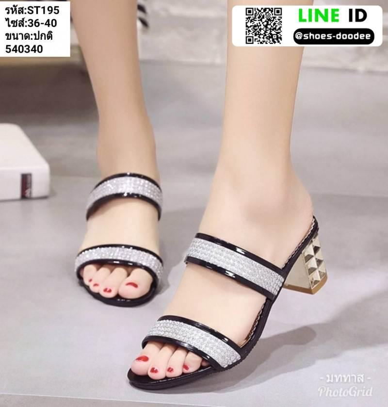 รองเท้าแตะสวม ST195-BLK [สีดำ]