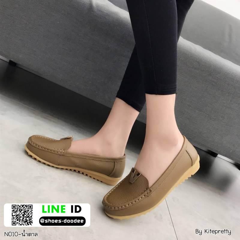 รองเท้าคัชชูงานหนังแท้ นิ่มมากๆ N010-BWN [สีน้ำตาล]