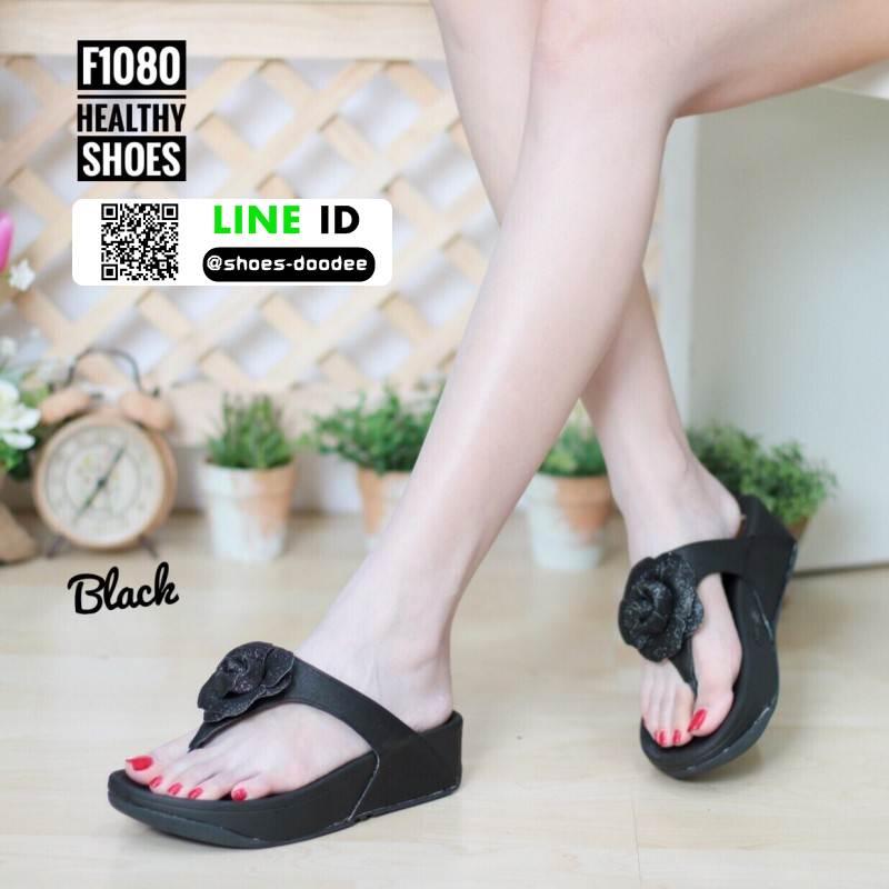 รองเท้าสุขภาพ ฟิทฟลอปหนีบ แต่งดอกไม้ F1080-BLK [สีดำ]
