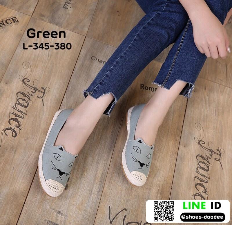 รองเท้าผ้าใบแคนวาส งานปักน่ารัก L-345-380-GRN [สีเขียว]