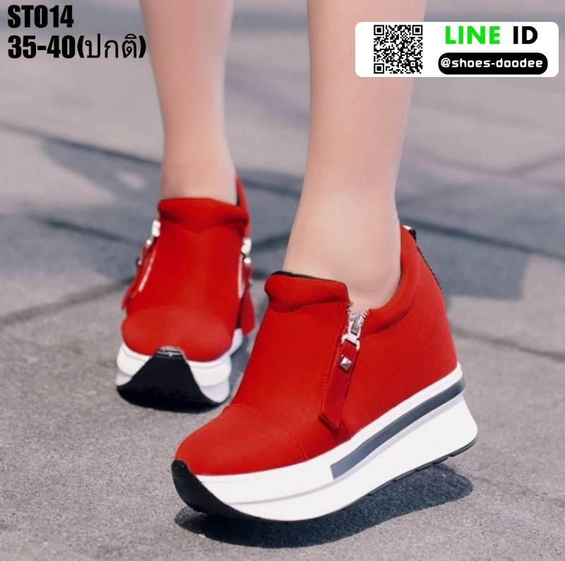 รองเท้าผ้าใบเสริมส้น ST014-RED [สีแดง]