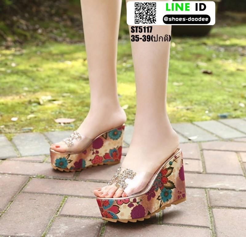 รองเท้าแบบสวมส้นเตารีด ST5117-GLD [สีGLD]