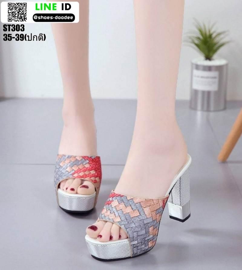รองเท้าส้นสูง ST303-GRA [สีเทา]