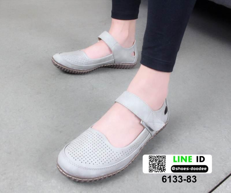 รองเท้าส้นเตี้ย สไตล์สุขภาพ 6133-83-GRY [สีเทา]