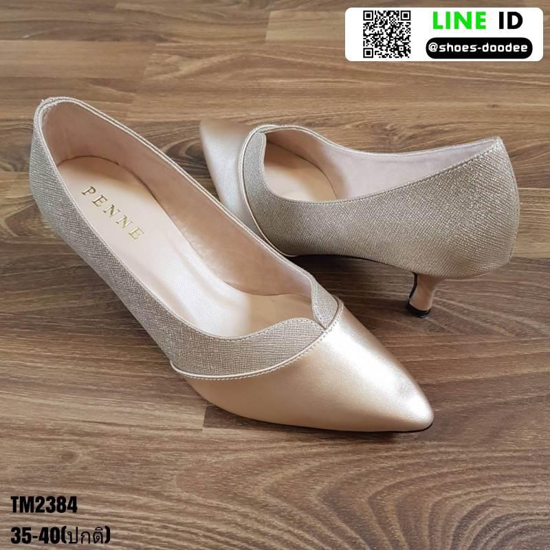 รองเท้าคัชชูส้นสูง TM2384-GLD [สีทอง]