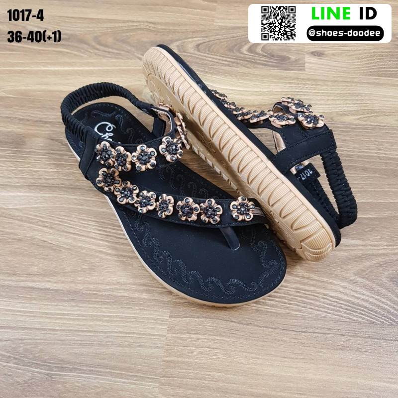 รองเท้าแตะลำลองรัดส้น 1017-4-BLK [สีดำ]