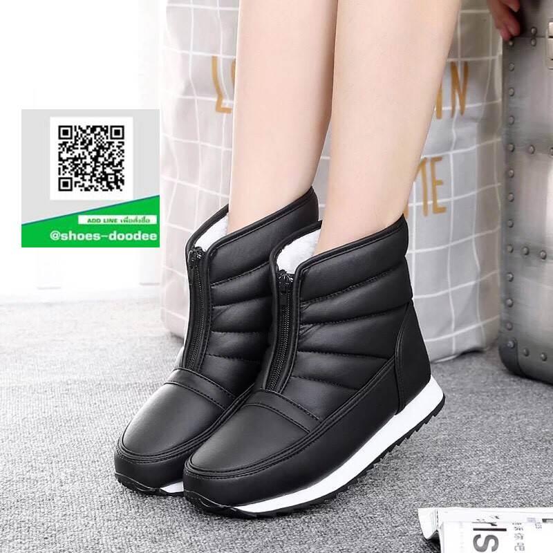 รองเท้าบูทลุยหิมะสีดำ สไตล์เกาหลี (สีดำ )
