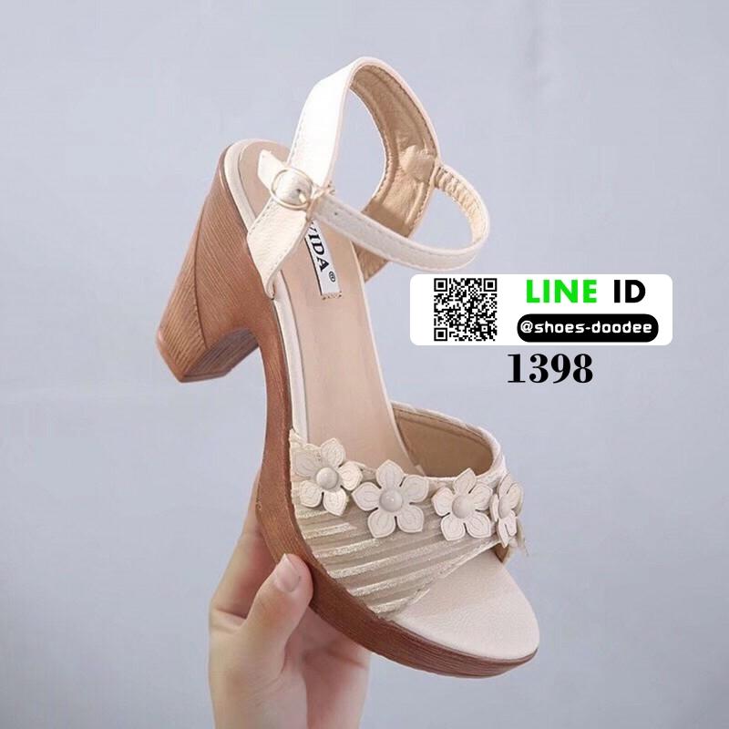 รองเท้าส้นสูงนำเข้าคุณภาพ 18-1398-CREAM [สีครีม]