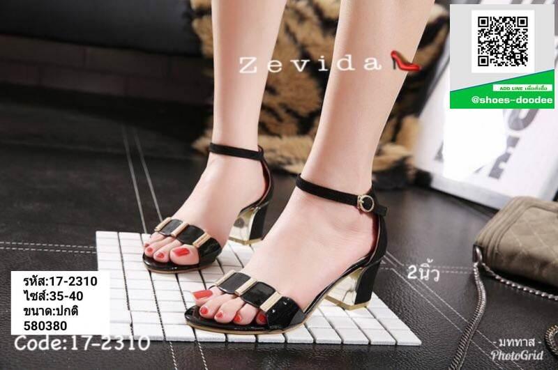 รองเท้าส้นเหลี่ยมรัดข้อ 17-2310-BLK [สีดำ]