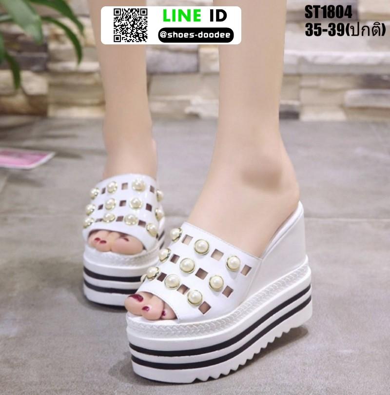 รองเท้าแบบสวมทรงเตารีด ST1804-WHI [สีขาว]