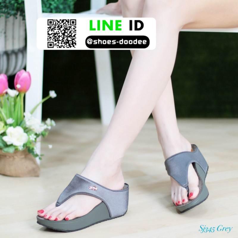 รองเท้าแตะเพื่อสุขภาพ แบบคีบ ส้นพียู SJ345-GRY [สีเทา]