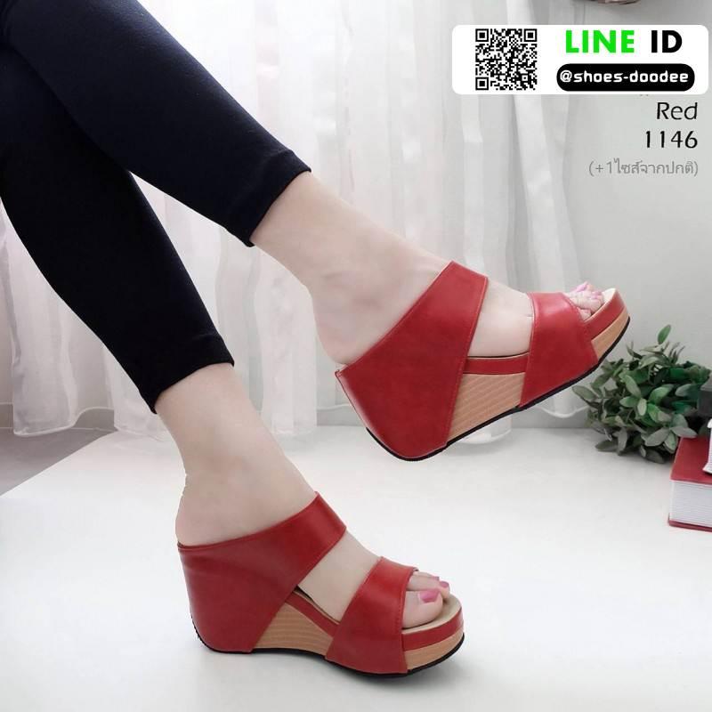 รองเท้าเตารีด Wedge shoe 2 ตอนหุ้มส้น 1146-แดง [สีแดง]