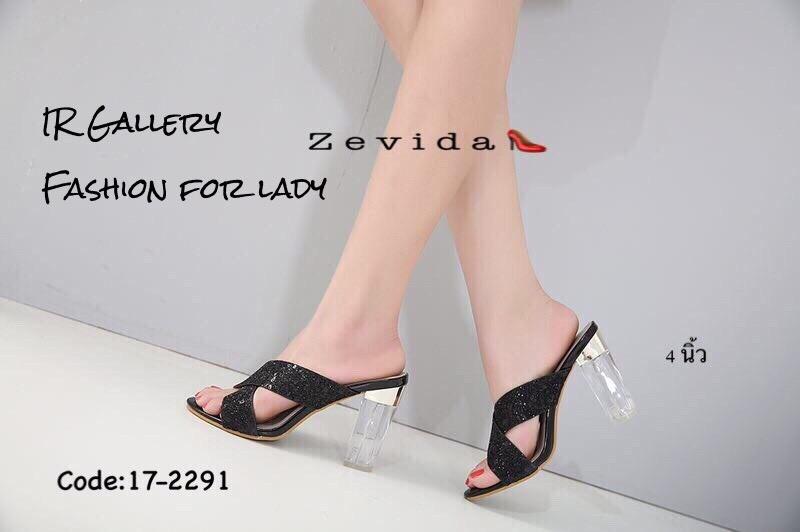 รองเท้าส้นสูง หน้าไขว้ กากเพรช 17-2291-ดำ [สีดำ]