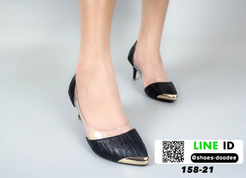 รองเท้าคัชชูหัวทอง ข้างใส 158-21-BLK [สีดำ]