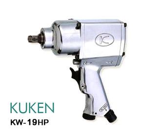 บล็อกลมคูเคน KUKEN รุ่น KW-19HP