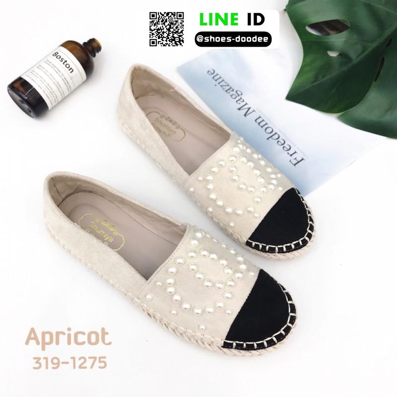 รองเท้าผ้าใบ Chanel Pearl Espadrilles 319-1275-APR [สีแอปริคอท]