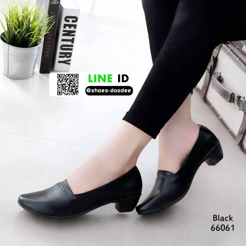 รองเท้าคัชชูขายดีอันดับ 1 66061-ดำ [สีดำ]