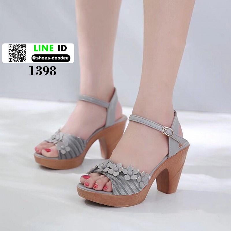 รองเท้าส้นสูงนำเข้าคุณภาพ 18-1398-GRAY [สีเทา]