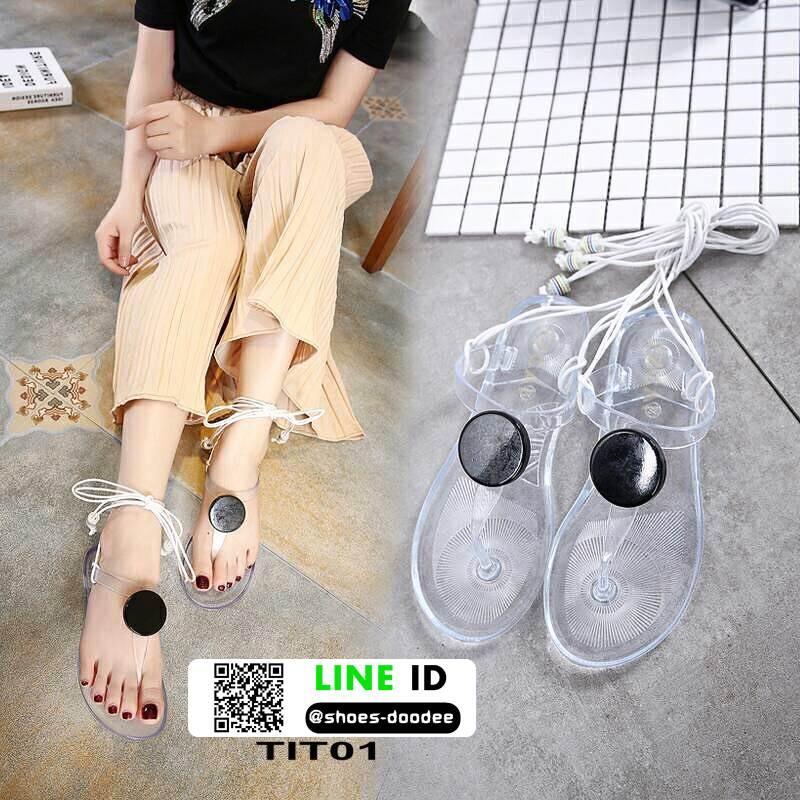 รองเท้าแตะส้นแบน jelly sandals TIT01-WHI [สีขาว]