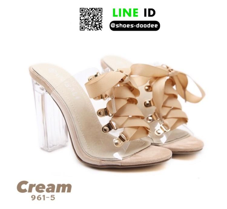 รองเท้าลำลองแบบสวม ทรง maxi 961-5-CRE [สีครีม]